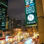 kosoo robson, 고수 2호점 랍슨점-Kosoo Best Korean Restaurant In Downtown Vancouver