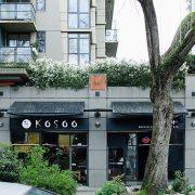 kosoo-309