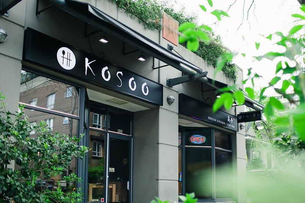 Kosoo Cardero1