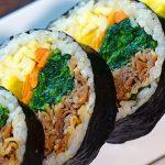 Beef Gimbap, 소고기김밥-Kosoo Best Korean Restaurant In Downtown Vancouver