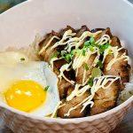Marinated Pork Belly Deopbap, 삼겹살덮밥-Kosoo Best Korean Restaurant In Downtown Vancouver