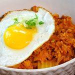 Kimchi Bokkeumbap, 김치볶음밥-Kosoo Best Korean Restaurant In Downtown Vancouver
